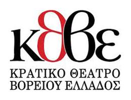 Κρατικό Θέατρο Βορείου Ελλάδος