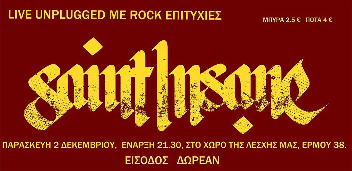 poster-saintinsane-red-yellow